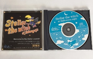音声教材 CD-Stellar the witch at Halloween night 英語&日本語版用
